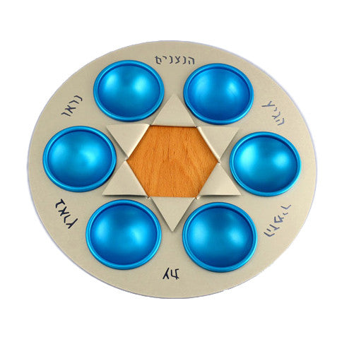 Aluminum and Wood Seder Plate by Shraga Landsman - Matana Boutique