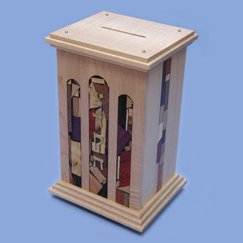 Handcrafted Wood Mosaic Court House Tzedakah Box by Etz Ron