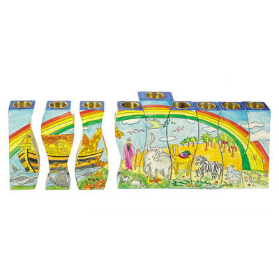 Wooden Fitted Menorah with Noah's Ark by Yair Emanuel - Matana Boutique