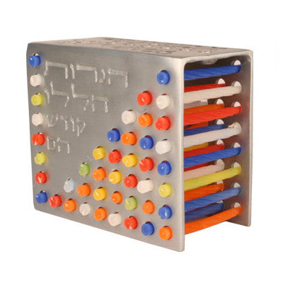 Aluminum Candle Storage Menorah by Yair Emanuel - Matana Boutique