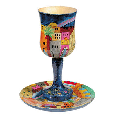 Hand Painted Jerusalem Kiddush Cup by Yair Emanuel - Matana Boutique
