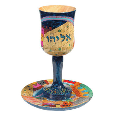 Hand Painted Elijah Kiddush Cup by Yair Emanuel - Matana Boutique