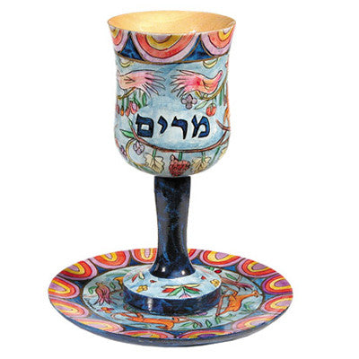 Hand Painted Miriam Kiddush Cup by Yair Emanuel - Matana Boutique