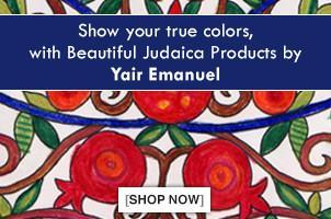 Show your true colors, with beutiful judaica products by Yair Emanuel