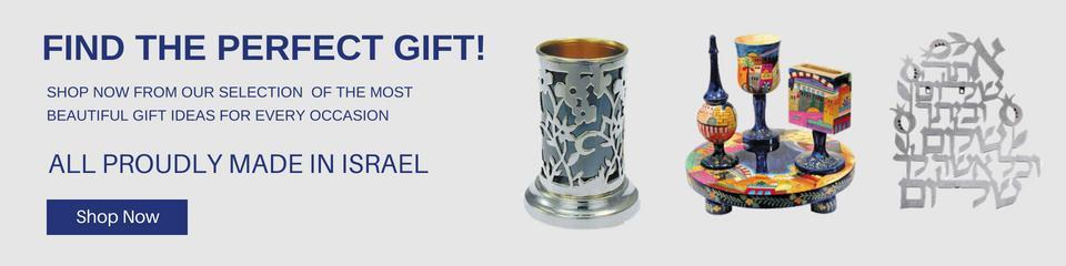 Find the perfect gift! shop now from our selection of the most beutiful gift ideas for every occasion all proudly made in israel
