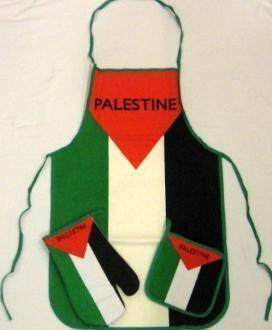 vendor-unknown Country & National Flags Palestine Cooking Set