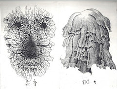 Tomiyuki Sakuta's 'Bjorn & Kiki.' Black and white image of produce-like forms representing two human faces side by side.