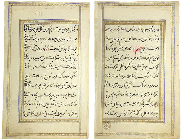 Leaf From Book of Prayers from Delhi by Manuscripts & Miniatures - Davidson Galleries