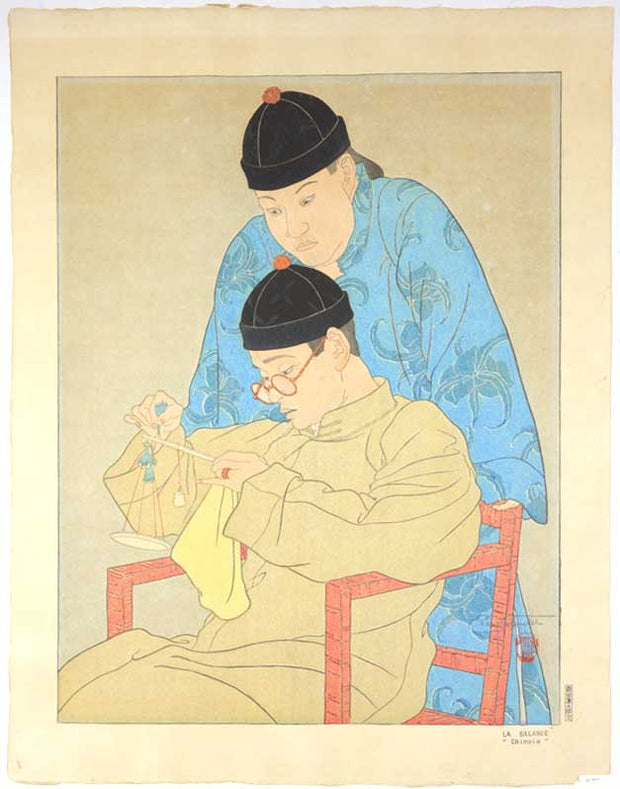 Le Balance Chinois (The Scale, Chinese) by Paul Jacoulet - Davidson Galleries