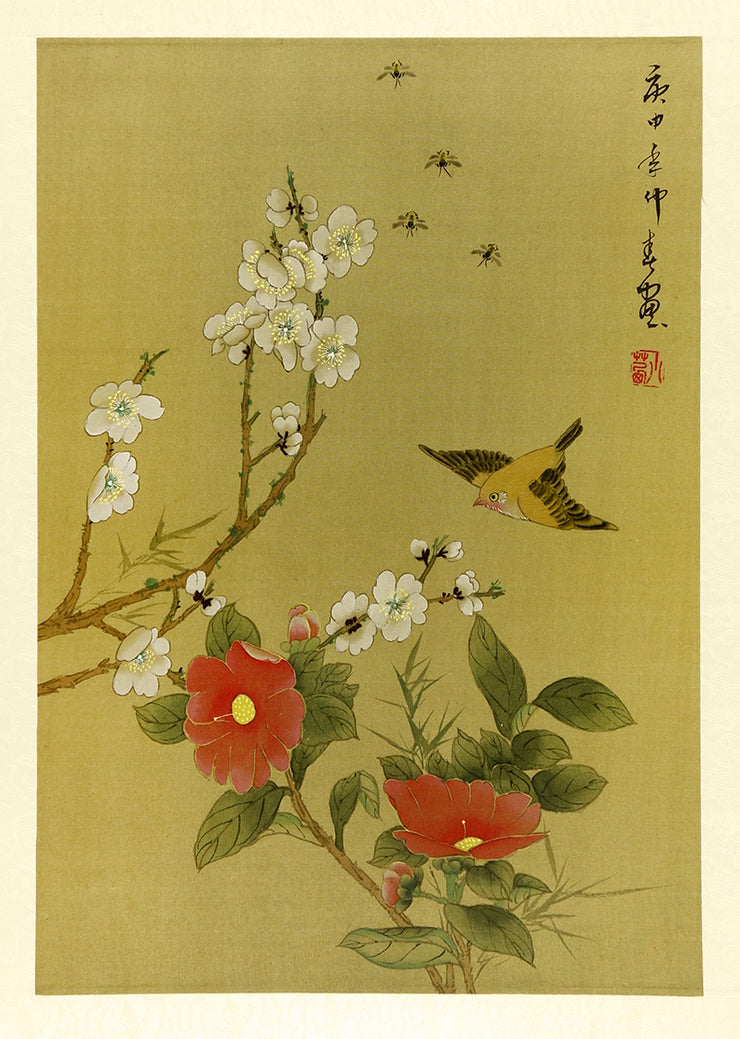 Bird, Bugs, and Red Blossom by Artist Unidentified - Davidson Galleries