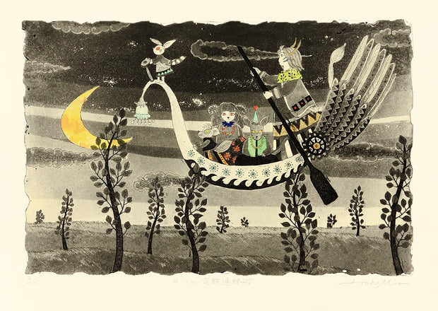 Regular Ferry to the Moon by Mio Asahi - Davidson Galleries