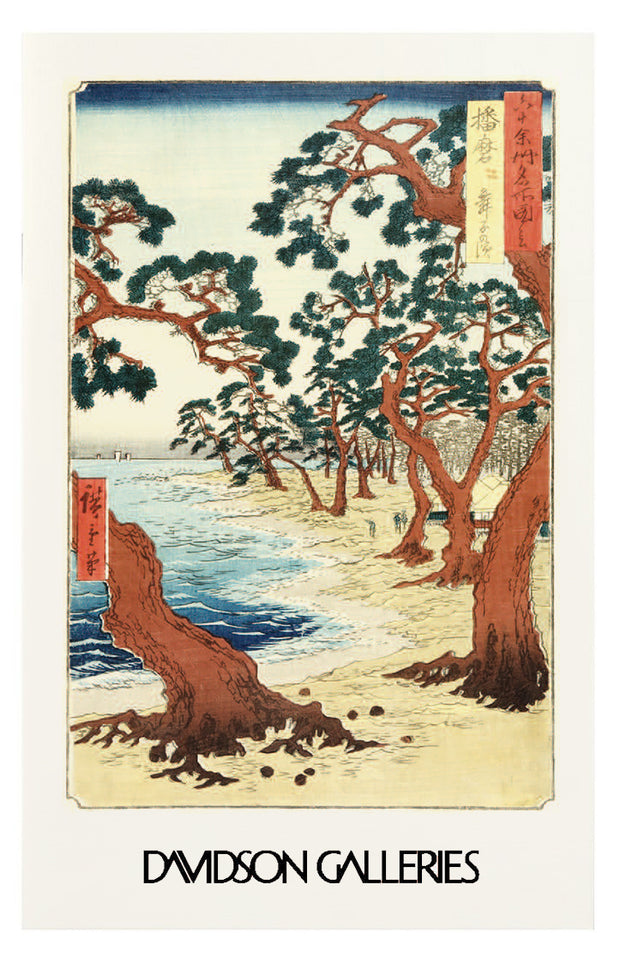 Selected Asian Prints, Mid-19th to Mid-20th Century by Davidson Galleries - Davidson Galleries