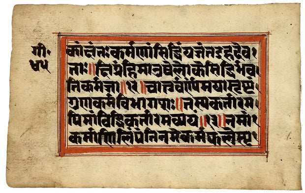 Sanskrit Calligraphy by Manuscripts & Miniatures - Davidson Galleries