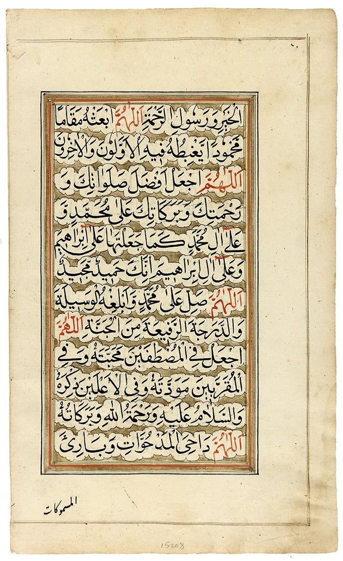 Qur'an Prayer Book Leaf (Selection of Suras) by Manuscripts & Miniatures - Davidson Galleries