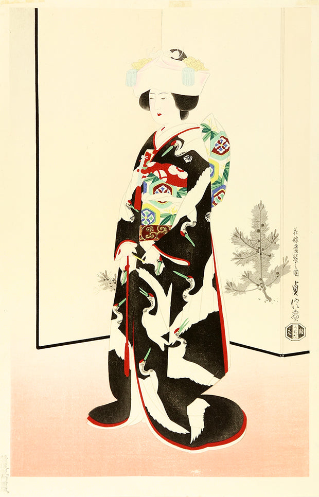 The Bride by Sadanobu Hasegawa III - Davidson Galleries