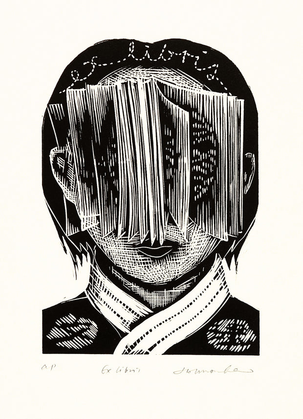 Book Head (Ex Libris) by Wuon-Gean Ho - Davidson Galleries