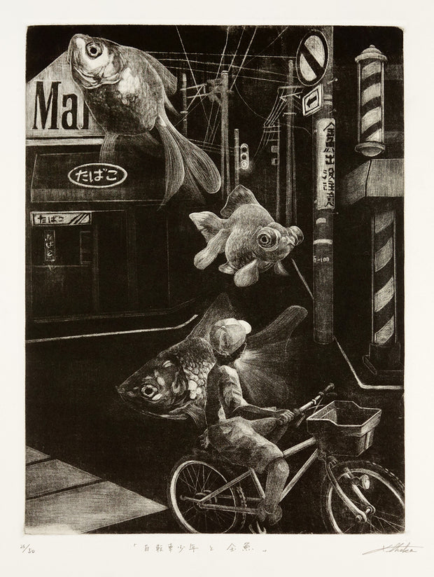 Bicycle Boy and Goldfish by Shoko Kitamoto - Davidson Galleries