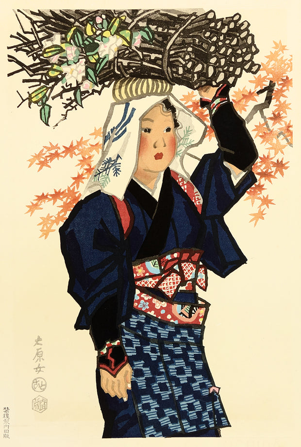 Oharame Girl by Eiichi Kotozuka - Davidson Galleries