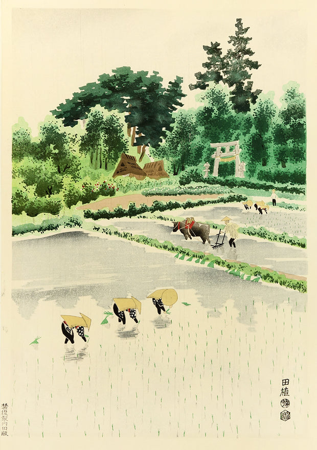 Rice Planting in Early Summer by Eiichi Kotozuka - Davidson Galleries