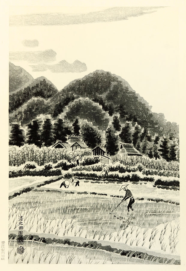 Farmers Weeding in Rice Fields of Northern Kyoto by Eiichi Kotozuka - Davidson Galleries