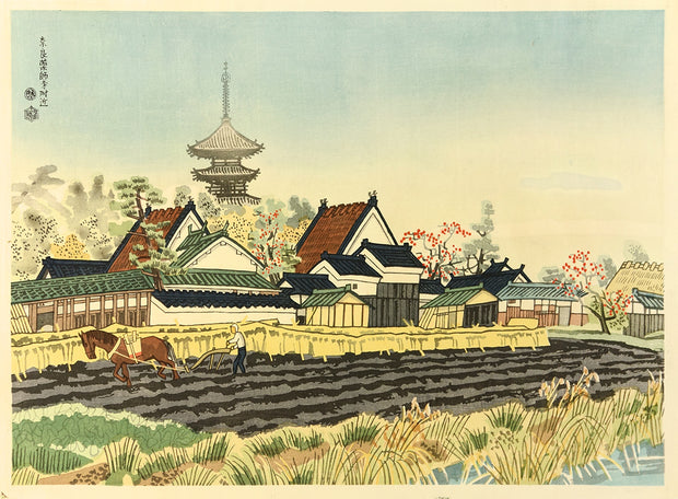 Yakushiji Temple in Nara by Eiichi Kotozuka - Davidson Galleries
