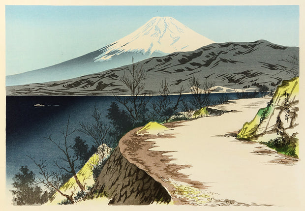 Winter: The View from the Izu Coast by Tokuriki Tomikichiro - Davidson Galleries