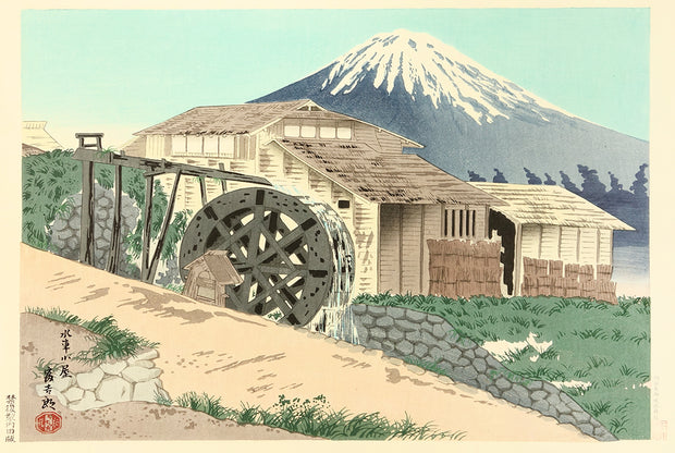 Mount Fuji from Waterwheel by Tokuriki Tomikichiro - Davidson Galleries