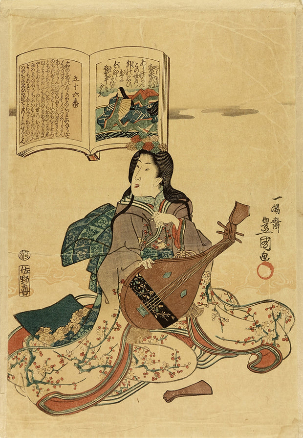 Poem #56 An Elegant Lady with Biwa, paired with a book, opened to a poem by Princess Shikishi by Kunisada Utagawa as Toyokuni III - Davidson Galleries