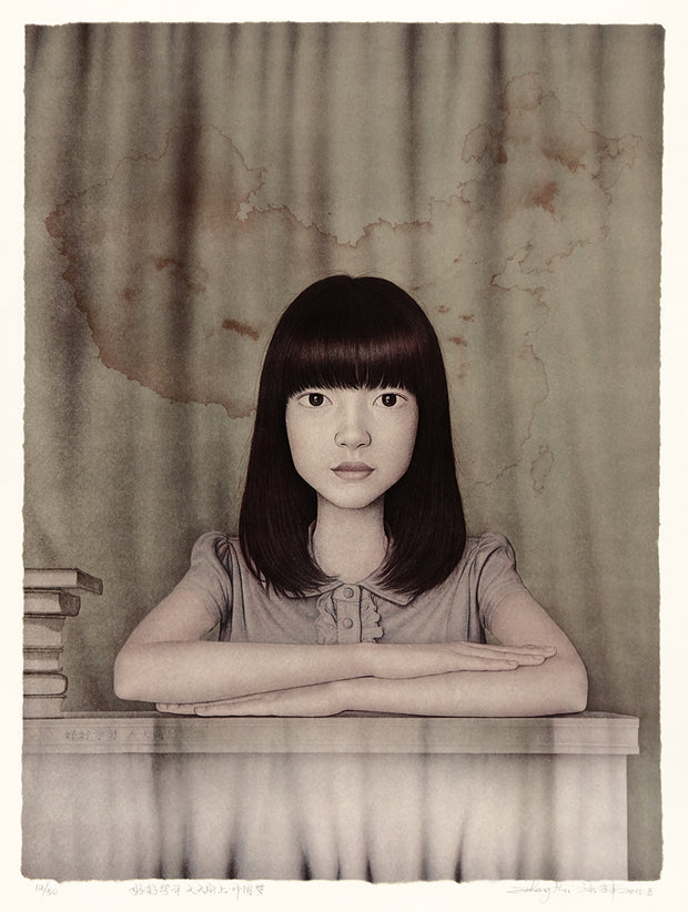 Study Hard Every Day, China Dream by Hui Zhang - Davidson Galleries