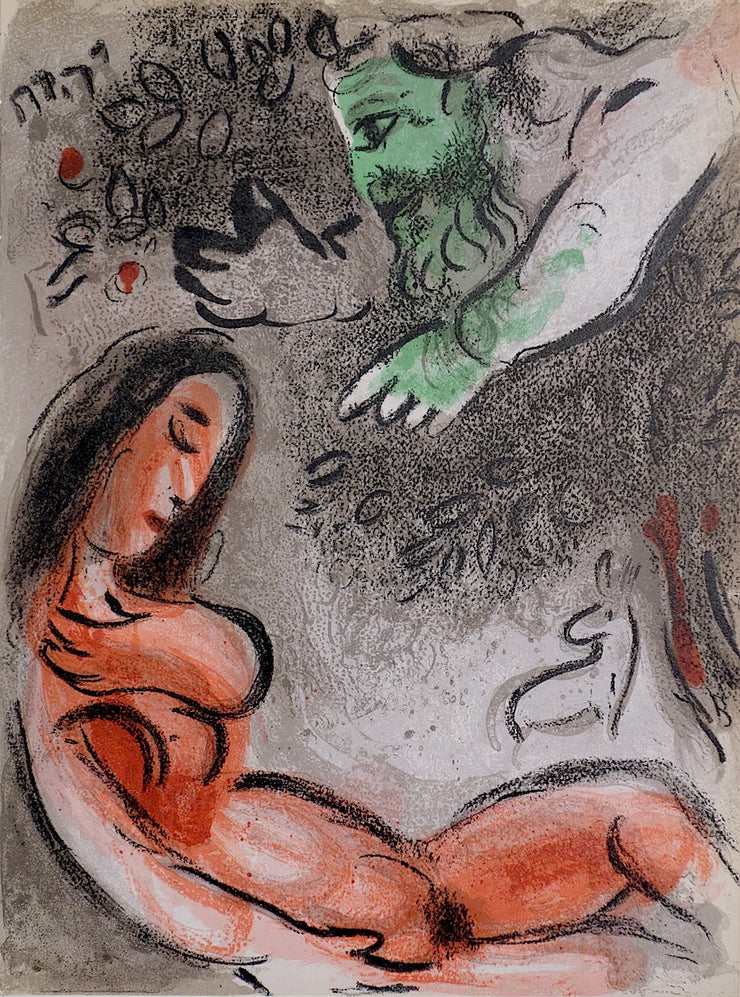 Eve Maudite Par Dieu (Eve Cursed By God) by Marc Chagall - Davidson Galleries