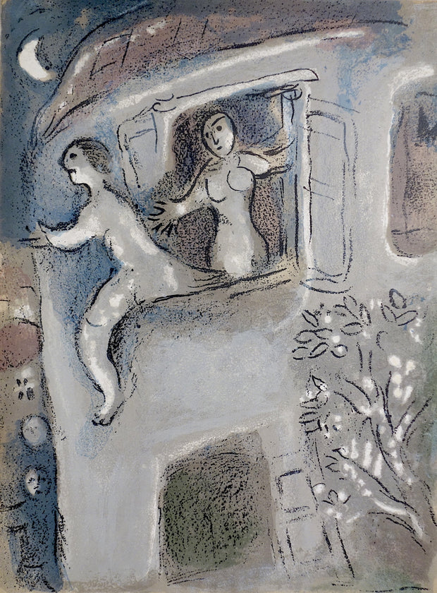 David Sauvé Par Michael (David Saved by Michael) by Marc Chagall - Davidson Galleries