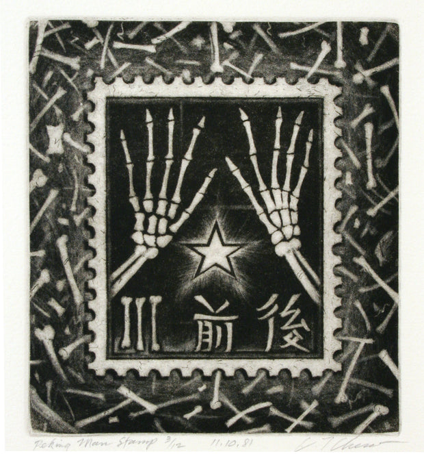 Peking Man Stamp by C.T. Chew - Davidson Galleries