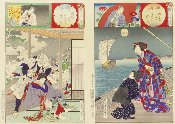 Setsugekka Portfolio (Snow, Moon, and Flower) (Portfolio of 22 color woodblocks) by Toyohara Chikanobu (Yoshu Chikanobu) - Davidson Galleries