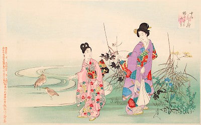 Fumitsuki no nanakusa (Seven Plants of the Month) by Toyohara Chikanobu (Yoshu Chikanobu) - Davidson Galleries