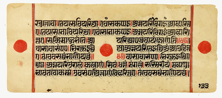 Kalapasutra Leaf by Manuscripts & Miniatures - Davidson Galleries