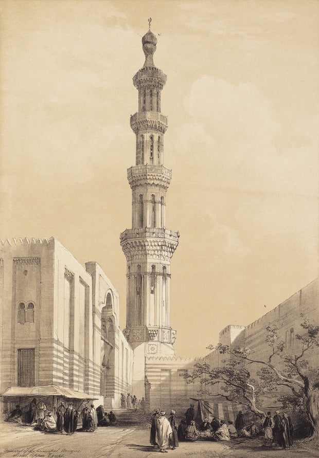 Minaret of the Principal Mosque in Siout, Upper Egypt by David Roberts - Davidson Galleries