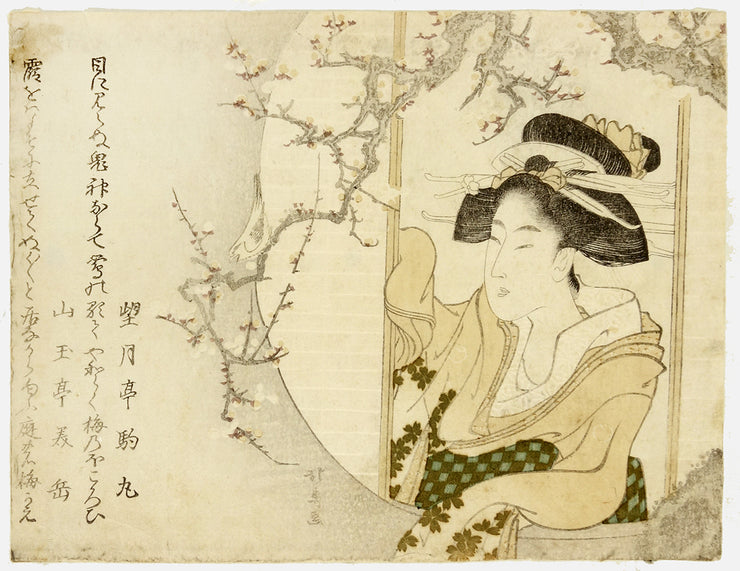 Beauty Listening to Bird's Song by Teisai Hokuba - Davidson Galleries