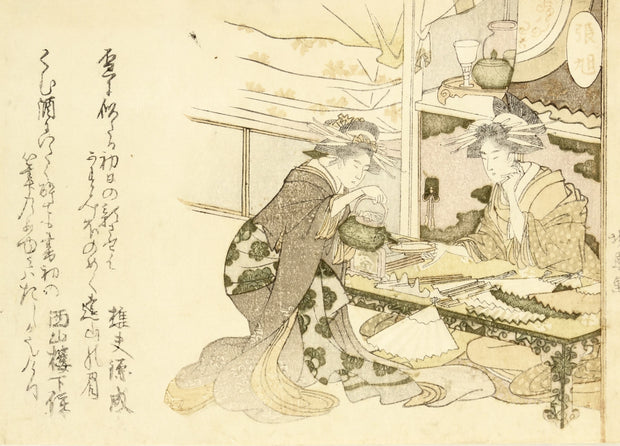 Attributed to Teisai Hokuba - Two Beauties (Fan Makers) Having Tea by Teisai Hokuba - Davidson Galleries