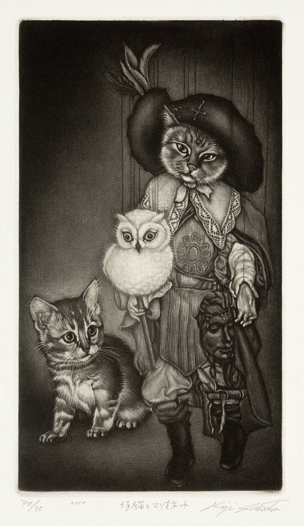 仔猫とマリオネット (Kittens and Marionettes) by Koji Ikuta - Davidson Galleries