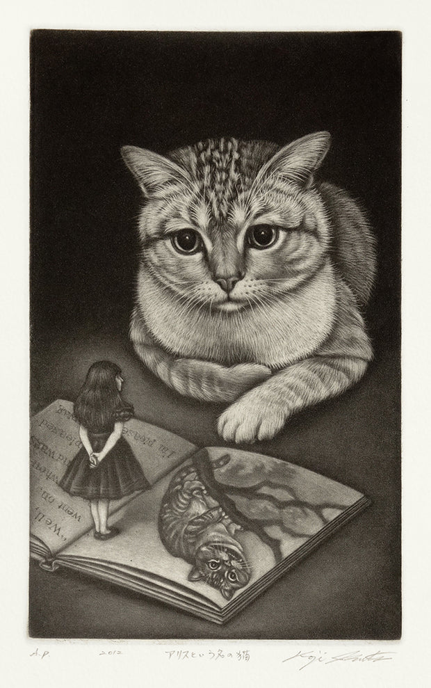 アリスという名の猫 (The Cat Named Alice) by Koji Ikuta - Davidson Galleries