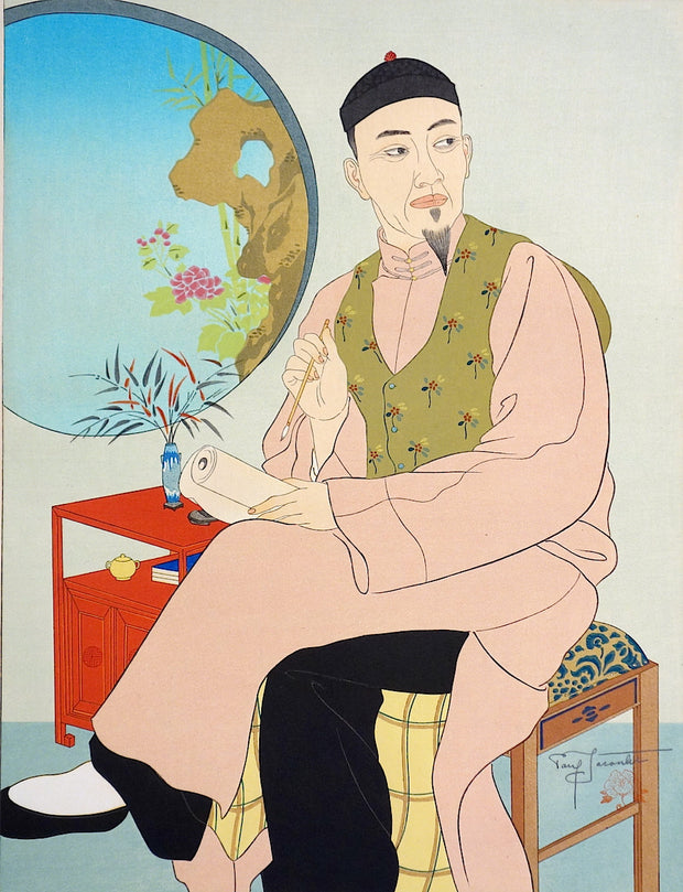 L'Homme Qui Ecrit. Chinois. (The Writer. Chinese.) by Paul Jacoulet - Davidson Galleries
