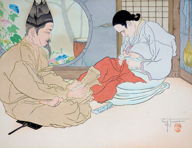 La Lettre Du Fils ou La Demanade D'Argent. Séoul, Corée. (The Son's Letter or The Request For Money. Seoul, Korea.) by Paul Jacoulet - Davidson Galleries