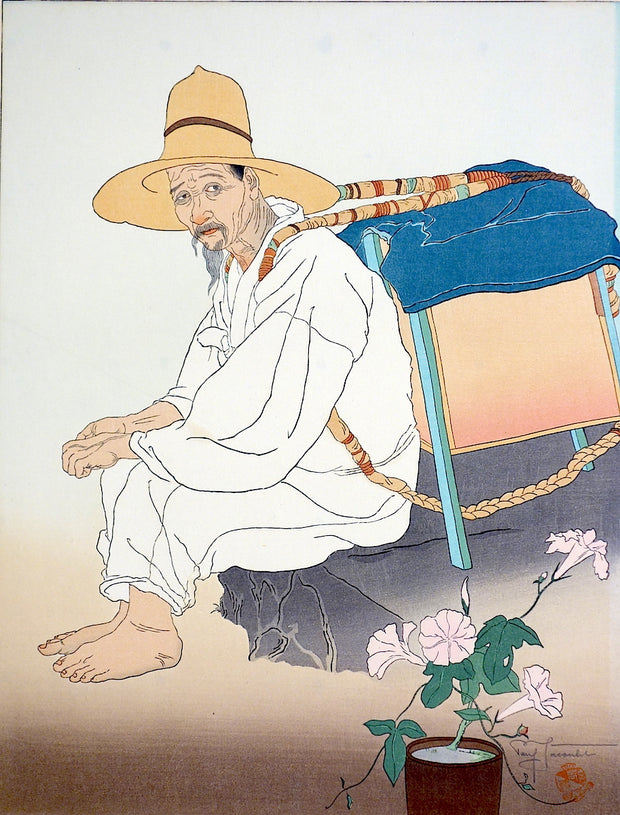 Marchand De Sel. Corée. (Salt Merchant. Korea.) by Paul Jacoulet - Davidson Galleries