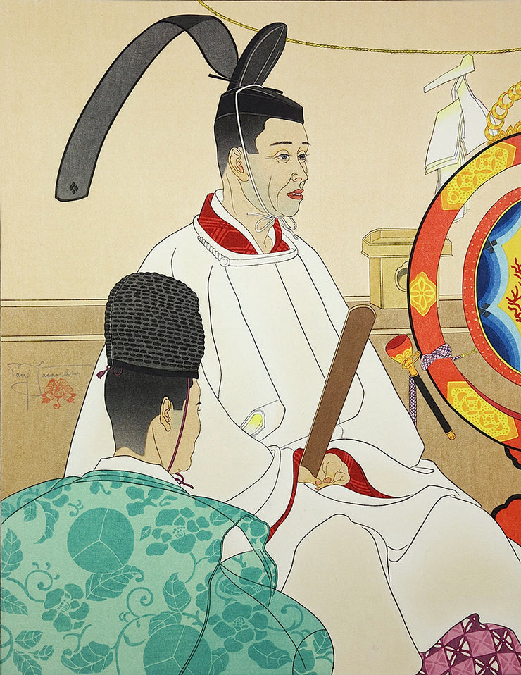 Hommage Aux Ancetres: Pretre Shinto, Japon (Homage To The Ancestors: Shinto Priest Japan) by Paul Jacoulet - Davidson Galleries