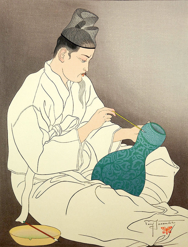 Le Maitre Potier. Corée. (The Master Potter. Korea.) by Paul Jacoulet - Davidson Galleries