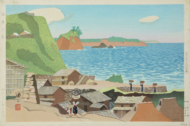Summer at Shima by Kenji - Davidson Galleries