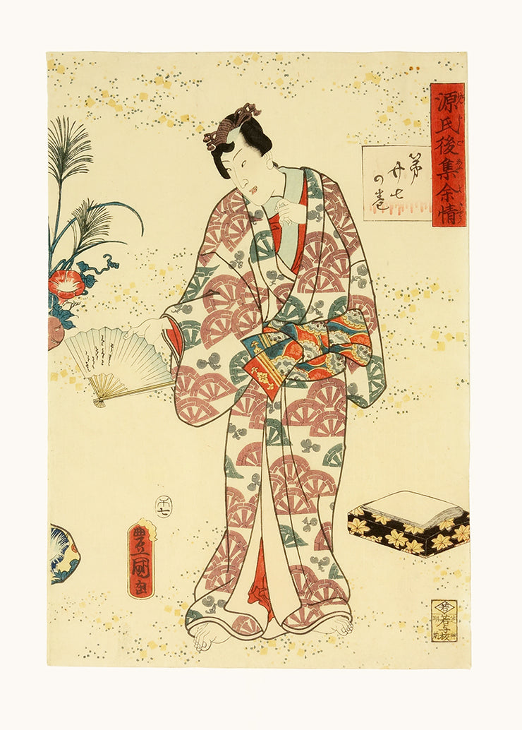 Kabuki Actor by Kunisada Utagawa as Toyokuni III - Davidson Galleries