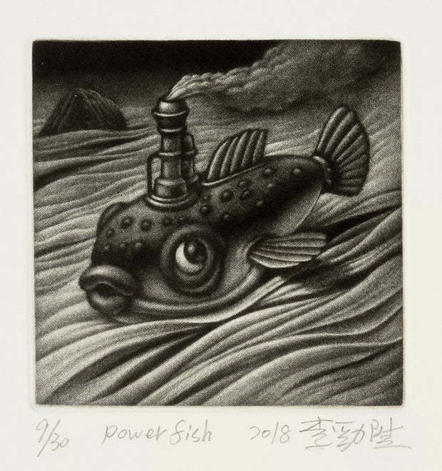 Power Fish by Chin Sheng Lee - Davidson Galleries