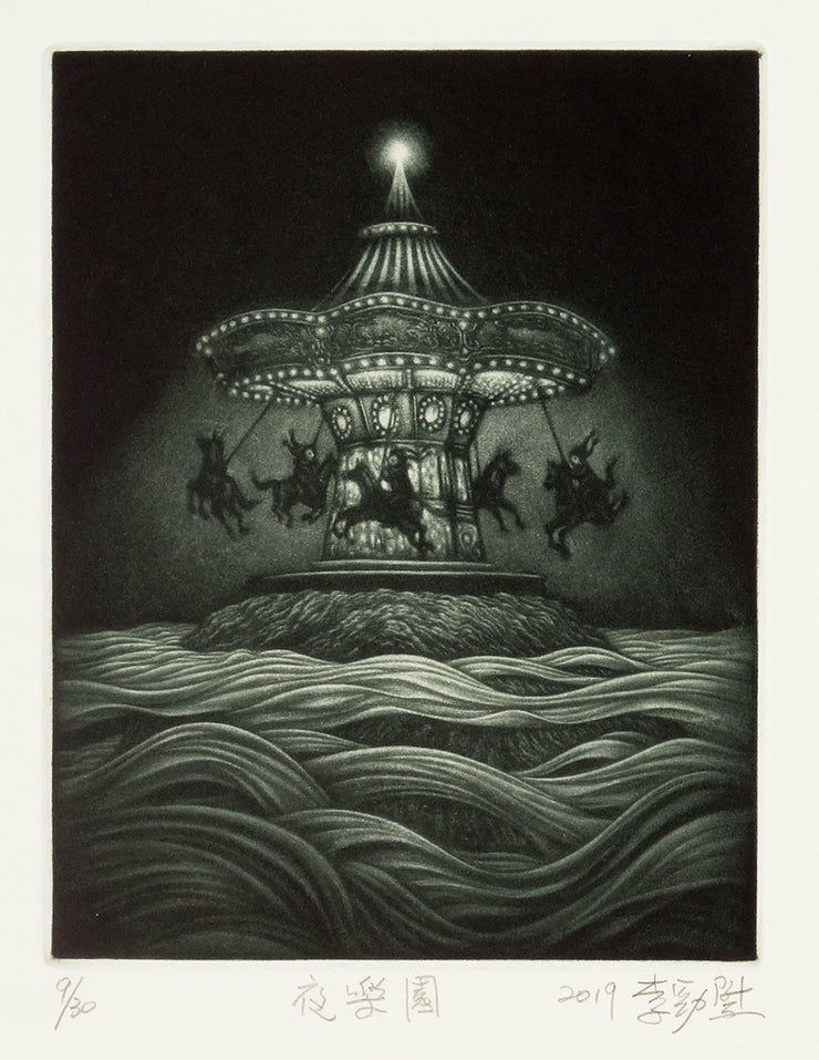 Merry-Go-Round At Night by Chin Sheng Lee - Davidson Galleries