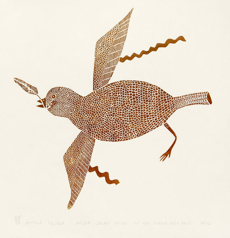 Bird Carrying Feather by Josie Pamitutu Papialuk - Davidson Galleries